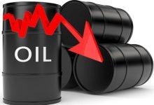 Photo of مخزونات النفط العالمية تتراجع 24 مليون برميل خلال نوفمبر
