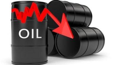 Photo of تحديث - أسعار النفط تتراجع 5%.. وبرنت أقل من 62 دولارًا