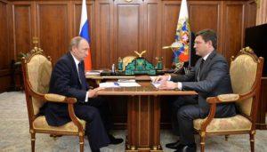 اجتماع سابق بين بوتين ونوفاك - أرشيفية