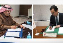 Photo of بنك اليابان للتعاون الدولي يموّل مشروعات السعودية للكهرباء
