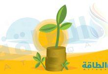 Photo of التمويل الأخضر.. 7 توجهات رئيسية ترسم ملامح إستراتيجية الإمارات