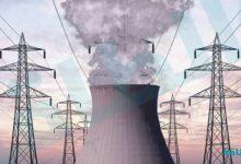 Photo of باكستان تربط أكبر محطة طاقة نووية بشبكة الكهرباء