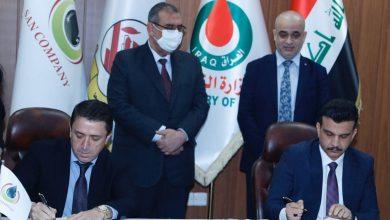 Photo of عقد استثماري لزيادة إنتاج البنزين في النجف العراقية
