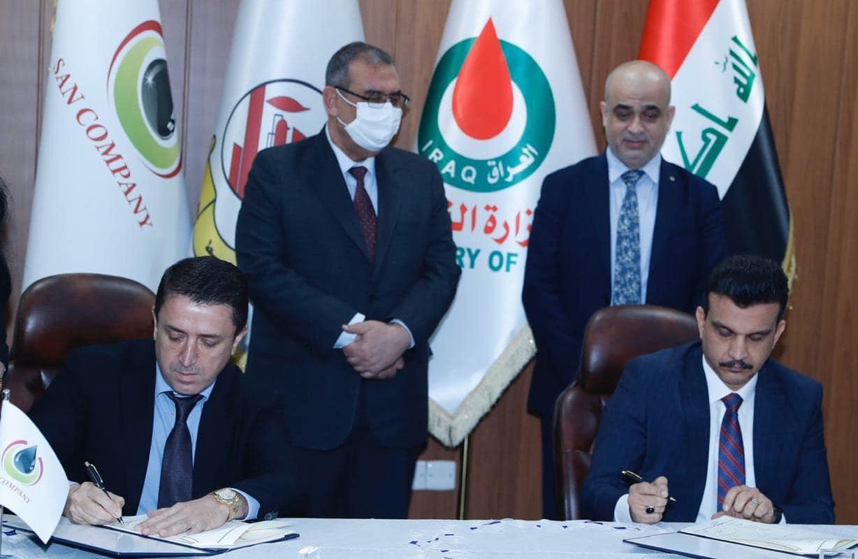 عقد استثماري - وزارة النفط العراقية