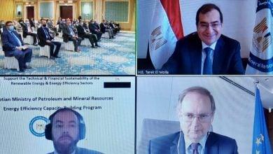 Photo of تعاون جديد في مجال الطاقة بين مصر والاتحاد الأوروبي