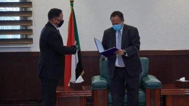 Photo of السودان يبحث هيكلة وتطوير قطاع المعادن