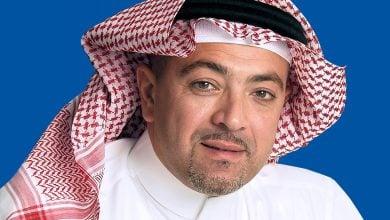 Photo of طاقة السعودية تبيع حصّتها في شركة جيسكو