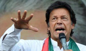 حماية المناخ - رئيس وزراء باكستان عمران خان