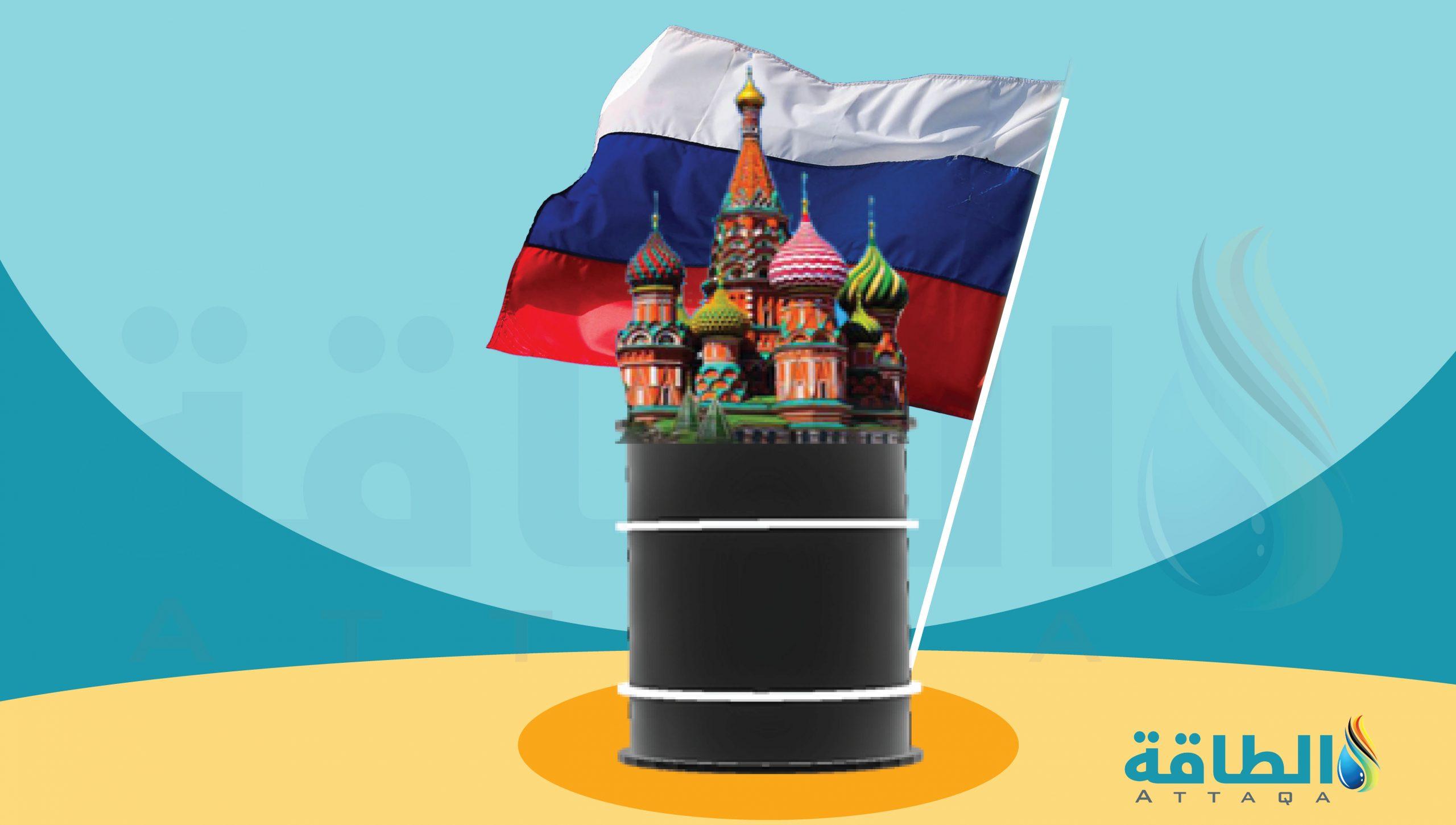 قصة اكتشاف النفط في روسيا روسيا وبيلاروسيا