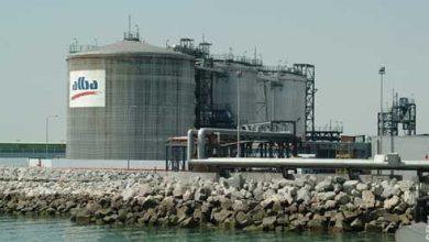 Photo of شركة صينية تمدّ ألبا البحرينية باحتياجاتها من الألومينا