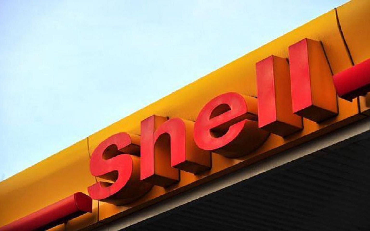 شل - الطلب على الغاز