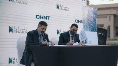 Photo of تعاون مصري صيني في إنتاج الخلايا الشمسية