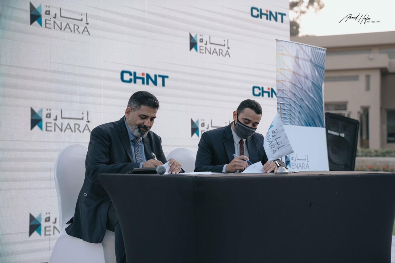 تعاون مصري صيني في الخلايا الشمسية