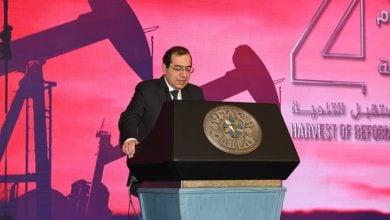Photo of مصر توقّع اتّفاقية للتنقيب عن النفط والغاز في البحر الأحمر