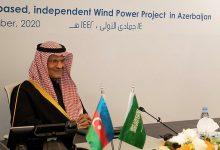 Photo of أكوا باور السعودية توقّع 3 اتّفاقيات لمشروع طاقة الرياح في أذربيجان
