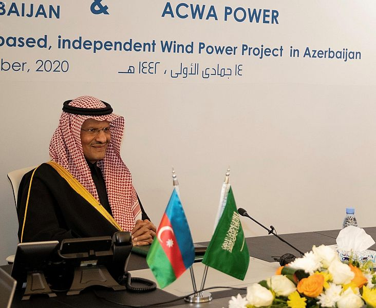 أكوا باور - وزير الطاقة السعودي