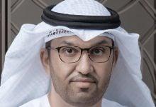 Photo of الإمارات تستثمر 40 مليار دولار في مشروعات الطاقة النظيفة