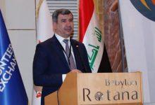 Photo of العراق يسعى لتحصيل 2 مليار دولار من بيع النفط بالدفع المسبق