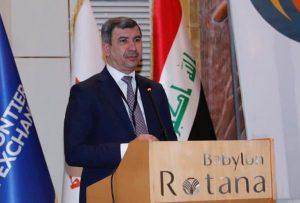وزير النفط العراقي