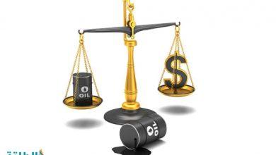 Photo of النفط مقابل الديون.. صفقة عراقية صينية بمليارات الدولارات