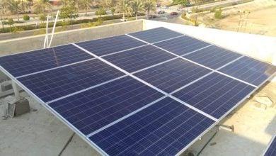 Photo of دراسة جدوى لتدشين محطة طاقة شمسية في بنغلاديش