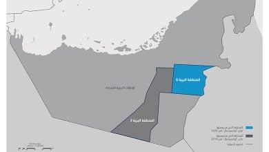 Photo of أدنوك الإماراتية ترسي امتياز استكشاف برّي على أوكسيدنتال الأميركية