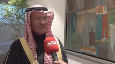 Photo of وزير الطاقة السعودي يتحدّث عن أرامكو وسابك وأكوا باور