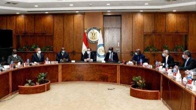 """Photo of اتفاقية تعاون بين مؤسسة استثمارات الطاقة الأفريقية و""""أفريكسم"""""""