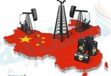 Photo of ارتفاع واردات الصين من النفط الخام