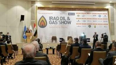Photo of العراق يدعم استثمارات الغاز الفترة المقبلة