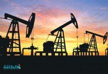 Photo of النفط يحتاج لالتقاط أنفاسه.. وموجة الصعود مستمرة (تقرير)