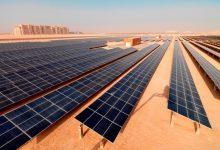 """Photo of الأكبر في العالم.. """"الظفرة للطاقة الشمسية"""" في الإمارات تحصل على صفقة تمويل"""