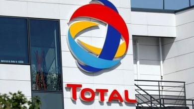 Photo of توتال تستثمر 2.5 مليار دولار في أداني الهندية