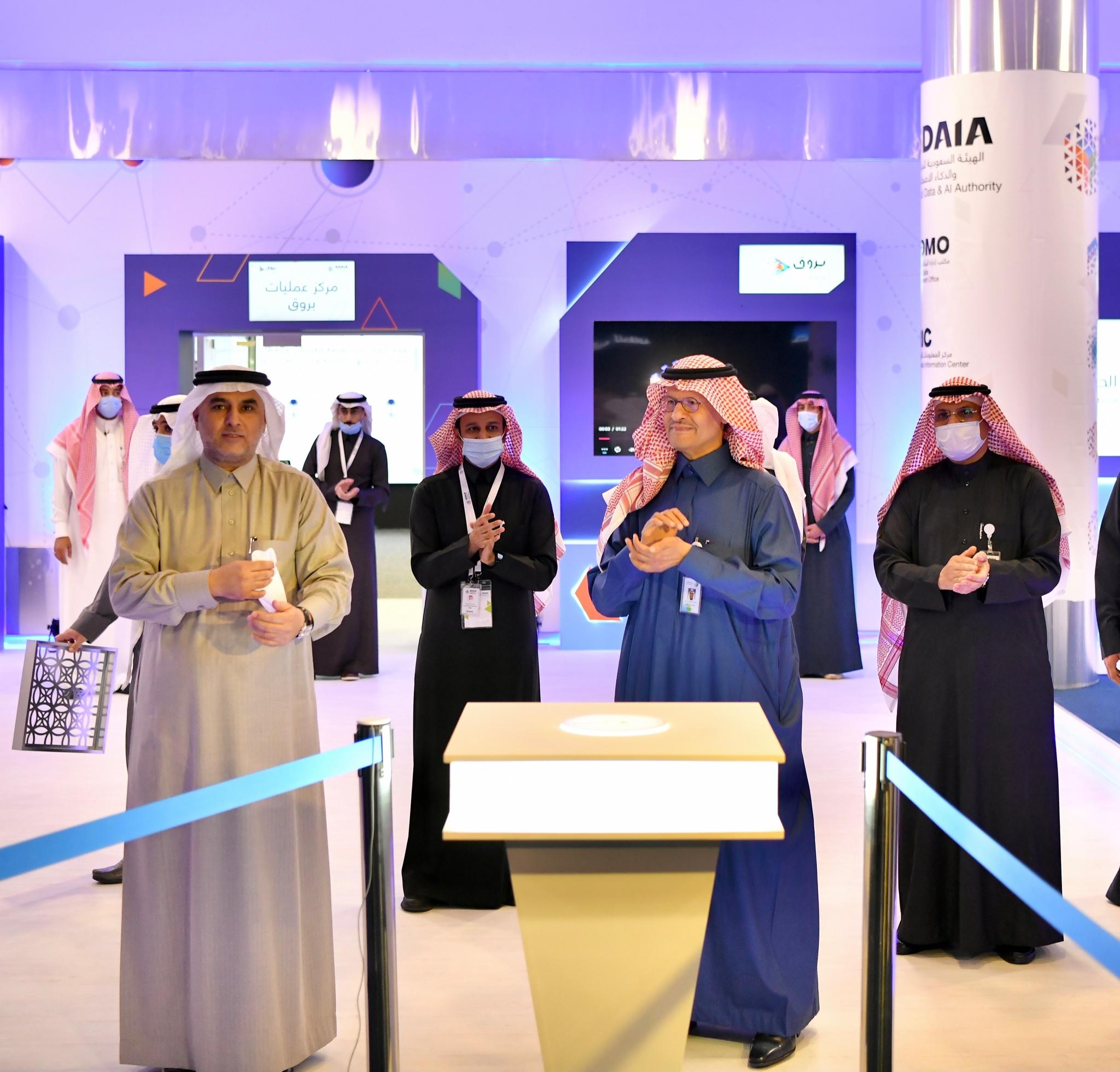 وزير الطاقة السعودي - تدشين مركز الذكاء الاصطناعي للطاقة