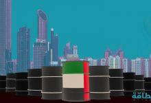 Photo of بالأرقام.. خطة الإمارات لزيادة إنتاج النفط بالتزامن مع تحوّل الطاقة