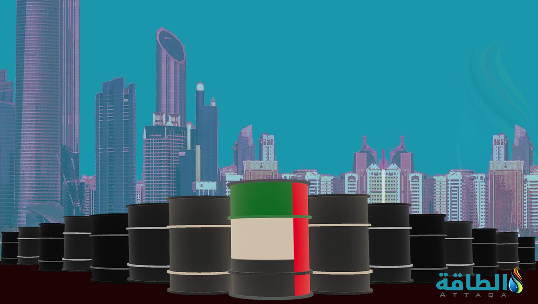 خطط الإمارات لزيادة إنتاخ النفط