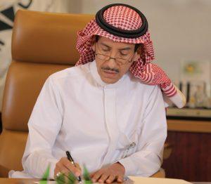 معادن السعودية - الرئيس التنفيذي لشركة معادن السعودية - مساعد العوهلي