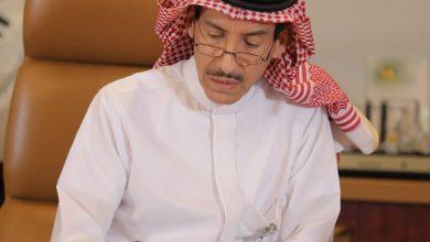 Photo of %30 نموًا في أعمال معادن السعودية.. وخطّة لزيادة إنتاج الذهب