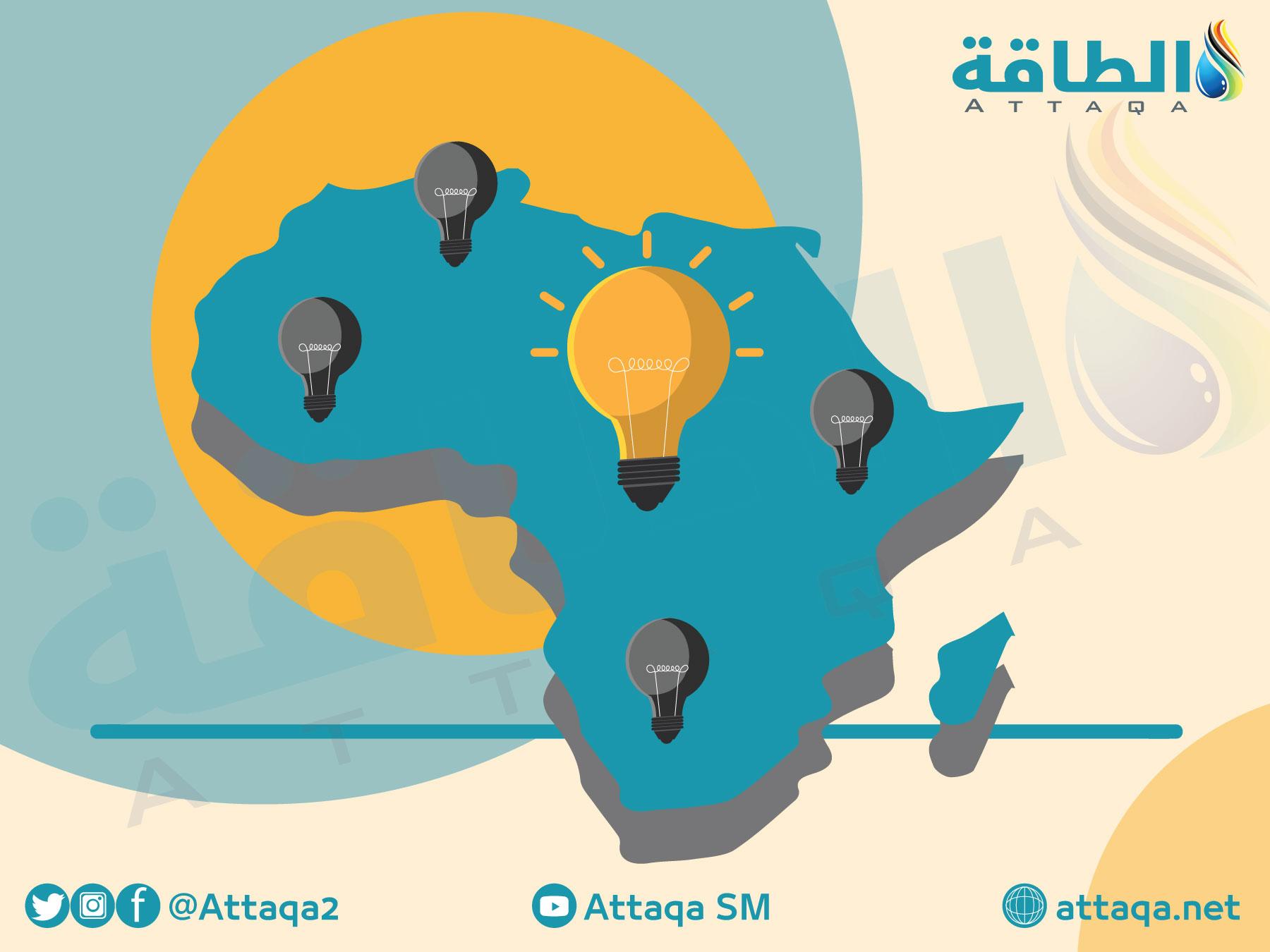 الظلام في أفريقيا