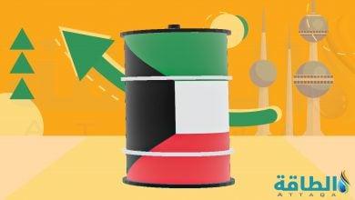 Photo of الكويت تتوقّع تعافي الطلب على النفط خلال النصف الثاني من 2021