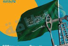 Photo of النفط سيظلّ حجر الزاوية في الاقتصاد السعودي حتّى مع تحوّل الطاقة