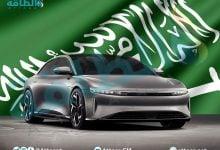Photo of لوسيد آير.. الكشف عن موعد طرح أسرع وأطول سيارة كهربائية في العالم
