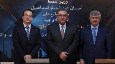 Photo of تعاون عراقي إماراتي لتدشين مصفاة ذي قار