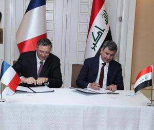توتال - العراق