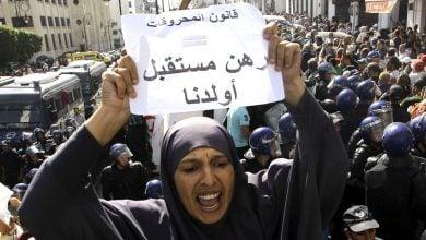 Photo of قانون جديد للمحروقات في الجزائر.. ومخاوف من إهدار الثروات النفطية