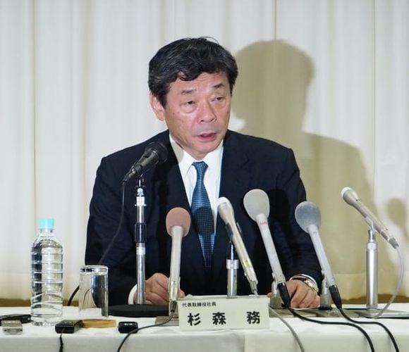 نقص الغاز - اليابان
