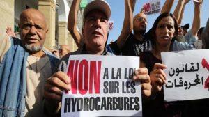 قانون المحروقات - الجزائر