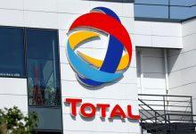 Photo of توتال تبيع 50% من محفظة مشروعات الطاقة المتجددة في فرنسا