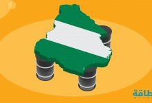 Photo of أزمة إيرادات ضخمة في نيجيريا بعد خفض واردات الهند النفطية