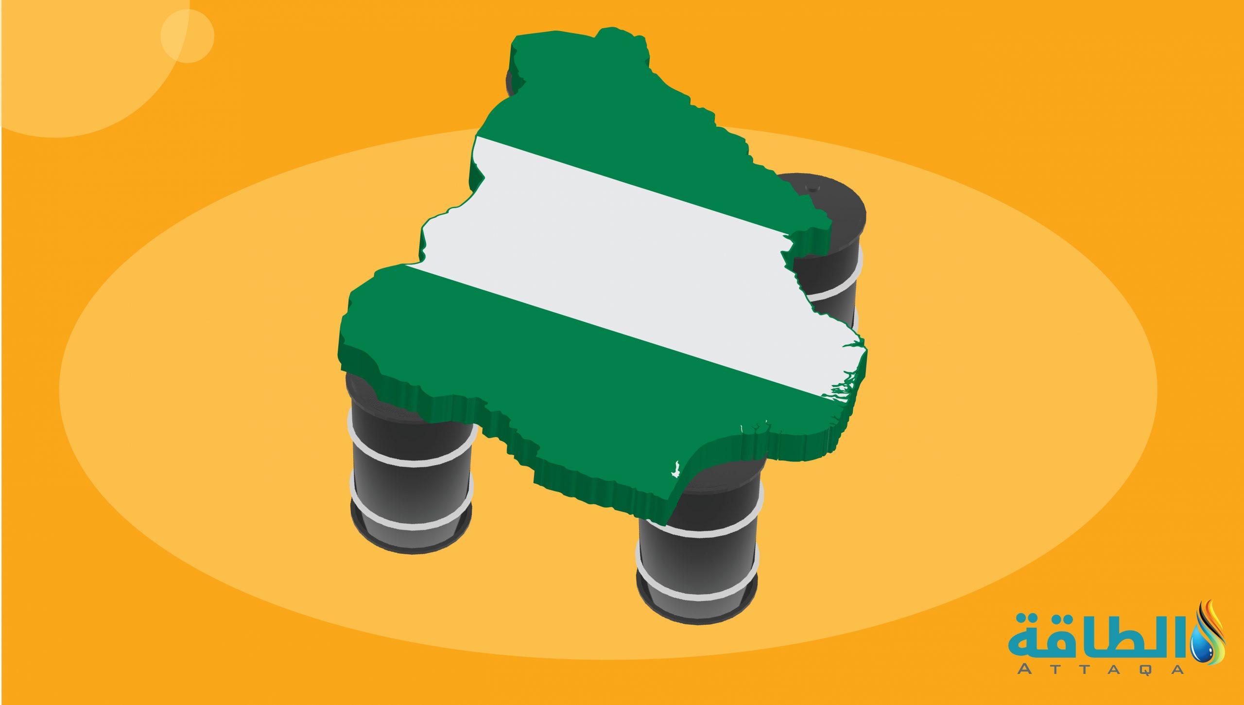 أسعار النفط - قطاع النفط فى نيجيريا